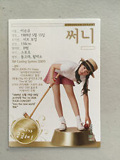 Girl's Generation SNSD Photocard - Sunny STAR CARD SU007 Kpop