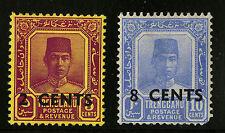 Malaya Tregganu  1941   Scott # 45-46   Mint Lightly Hinged Set - Toning on 45