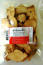 GREATER GALANGAL ROOT SLICE THAI CUISINE 200G SUN DRIED
