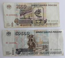 Two Piece Lot of 1995 Currency Notes~~From RUSSIA