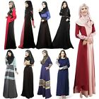 Elegant Kaftan Abaya Jilbab Islamic Muslim Cocktail Women Long Sleeve Maxi Dress