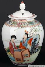 China 20. Jh. Topf - A Chinese Famille Rose Jar & Cover - Fencai Cinese Chinois