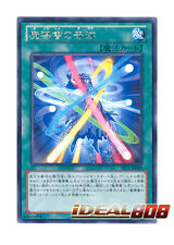 Yugioh x 3 Spellbook of Miracles - Rare - EP13-JP049 Japanese Mint