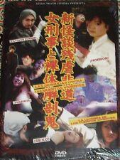 """""""LAS DESNUDAS CONTRA LOS MUERTOS VIVIENTES/LA LEYENDA D"""" DVD NUEVO! ASIAN TRASH"""