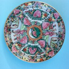 CHINESE HAND PAINTED SAUCER Enameled Famille Rose Porcelain Qing Dynasty