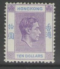 HONG KONG SG162 1946 $10 BRIGHT LILAC & BLUE MTD MINT