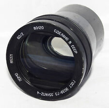 35-NAP2-4 80-120mm 60/2 Russian Anamorphic Projector Lens LOMO Attachment 815371