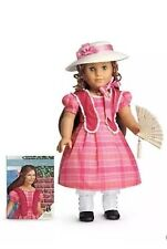 AMERICAN GIRL DOLL Marie-Grace & ACCESSORIES New In Box! NEW ORLEANS