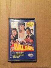 Dalaal - Bappi Lahiri - Rare Bollywood Hindi Cassette - Venus 1st