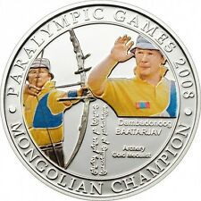 2008 Mongolia Large Silver Proof Color 500 Togrog Paralympic Archery