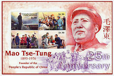 Grenadines Grenada 2001 MNH Mao Tse Tung 1893-1976 25th Memorial Anniv 4v M/S