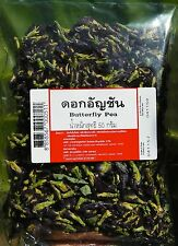 THAI BLUE BUTTERFLY PEA DRIED FLOWERS FOR TEA COOKING - ANTISTRESS 50g FREE POST