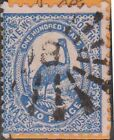 (STA200) 1888 NSW 2d BLUE EMU (I)