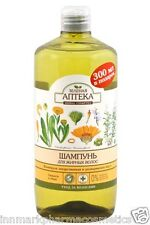 59283 Shampoo Calendula & Rosemary oil for oily hair 1000ml Green Pharmacy