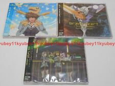 Wada Koji Butter Fly Brave Heart I Wish tri.Version DIGIMON ADVENTURE 3 CD Set