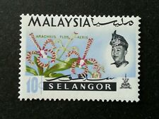 Malaysia Definitive Orchids 1965 Flower 10c (stamp MNH *Error *Black Color Shift