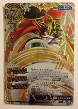 One Piece Miracle Battle Carddass J-Heroes AS03 Kami Omega 4