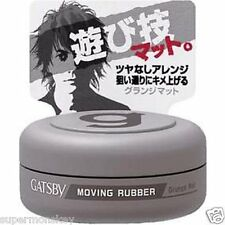 GATSBY MOVING RUBBER HAIR WAX GRUNGE MAT MINI 15g MADE IN JAPAN