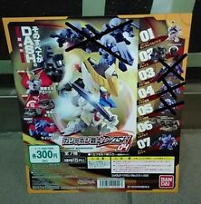 Bandai SD Gundam Warrior Dash 04 Gashapon - Set of 4