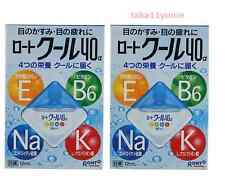 2 Rohto Cool 40 Alpha 12ml Vita Cooling Vitamin Japanese eyedrop Japan eye drops