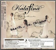 Kalafina: Far on the water (2015) Japan / CD & DVD & 60p BOOKLET TAIWAN