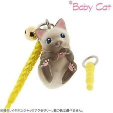 Pet Lovers Handmade Cat Earphone Jack Plug Charm Strap Phone Topper Siamese