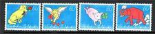 LIECHTENSTEIN MNH 1994 SG1075-1078 GREETINGS STAMPS