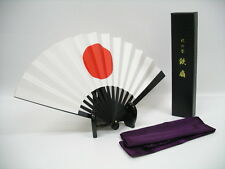 "Japanese Ogata Sword Iron Fan Samurai Tessen 9.4"" Japan flag & Stand For display"