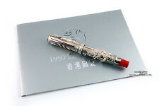 "Omas 1997 ""Return to the Motherland"" Hong Kong Limited Edition Fountain Pen"