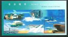 HONG KONG SGMS930 1998 HING KONG INTERNATIONAL AIRPORT   MNH