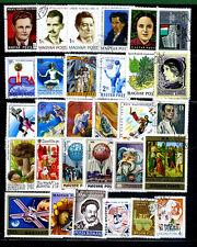 002 UNGHERIA-MAGYAR SERIE 30 FRANCOBOLLI Stamps - Timbres - Briefmark