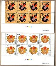 China 2016 -1 China New Year Zodiac of Monkey Stamps Block of 8 Bottom 猴