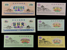 China Qingdao Tsingtao City Coupons A Set of 6 Pieces 1989 UNC