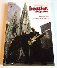 U2 beatleg MAGAZINE JAPAN 02/2005 Bootleg Guide Photo Rory Gallagher Neil Young
