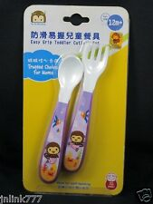 New Yo Yo Monkey Easy Grip Toddler Spoon & Fork Cutlery Set-BPA Free-Purple
