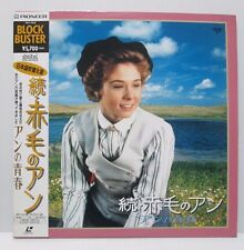 ANNE OF GREEN GABLES: THE SEQUEL - Japanese voice LASER DISC