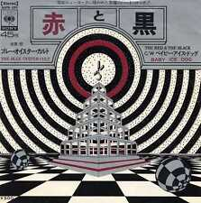 """BLUE ÖYSTER CULT """"THE RED & THE BLACK"""" ORIG JAPAN 1973"""