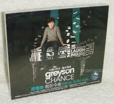 Greyson Chance Hold On 'Til The Night Taiwan CD + folded poster w/BOX