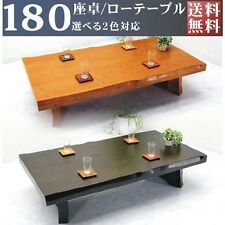 Japanese Traditional Modular Low Table 180cm Wide for 6 people made by Ookawa.