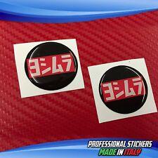 2 Adesivi Resinati Sticker 3D YOSHIMURA tondo 2,5 cm black