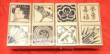 Paula Best Asian rubber stamp set lot of 8 stamps wood mounted Geisha lady 0318