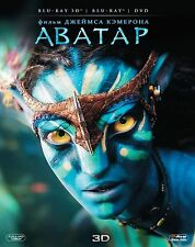 Avatar 3D+2D (Blu-ray/DVD, Limited Edition; 2D/3D, English+Russian) RegionFREE