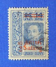 1914 THAILAND 2 SATANG SCOTT# 157 MICHEL.# 112 USED                      CS24166