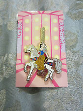 Disney Glitter Princess Carousel Snow White on White Horse Mystery Pin Slider
