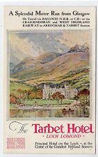TARBET HOTEL, LOCH LOMOND: Dunbartonshire advertising postcard (C21941)