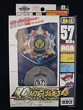 Japan 2003 Takara Tomy Bakuten Shoot Battle Beyblade RA-12 57MHz RCB Wolborg 4