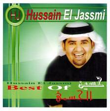 Arabische Musik - Hussain Al Jasmi - The Best Of.....