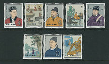 CHINA PRC 1962 SCIENTISTS of ANCIENT CHINA (Scott 639-46) VF MNH