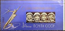 RUSSIA SOWJETUNION 1962 Block 31 A Ur 2631A missing perf Gagarin Titow MLH R