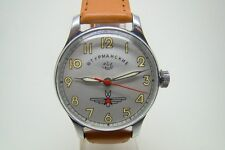 SHTURMANSKIE NAVIGATOR PILOT GAGARIN SPACE WATCH SOVIET 17j STOP FUNCTION 1956y